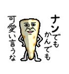ナン原さん(個別スタンプ:05)