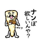 ナン原さん(個別スタンプ:09)