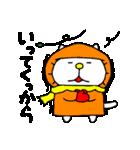 みちのくねこ 春夏秋冬「冬」(個別スタンプ:1)