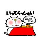 みちのくねこ 春夏秋冬「冬」(個別スタンプ:2)