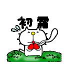 みちのくねこ 春夏秋冬「冬」(個別スタンプ:3)