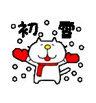 みちのくねこ 春夏秋冬「冬」(個別スタンプ:4)