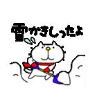 みちのくねこ 春夏秋冬「冬」(個別スタンプ:7)