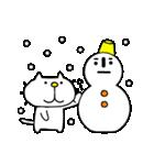 みちのくねこ 春夏秋冬「冬」(個別スタンプ:8)