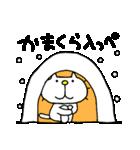みちのくねこ 春夏秋冬「冬」(個別スタンプ:10)