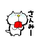 みちのくねこ 春夏秋冬「冬」(個別スタンプ:13)