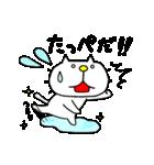 みちのくねこ 春夏秋冬「冬」(個別スタンプ:14)
