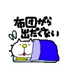 みちのくねこ 春夏秋冬「冬」(個別スタンプ:15)