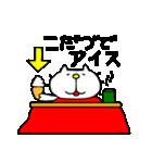 みちのくねこ 春夏秋冬「冬」(個別スタンプ:19)