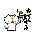 みちのくねこ 春夏秋冬「冬」(個別スタンプ:22)
