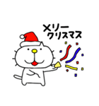 みちのくねこ 春夏秋冬「冬」(個別スタンプ:25)