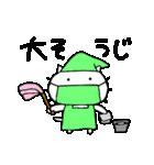 みちのくねこ 春夏秋冬「冬」(個別スタンプ:28)