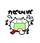 みちのくねこ 春夏秋冬「冬」(個別スタンプ:30)