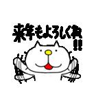 みちのくねこ 春夏秋冬「冬」(個別スタンプ:32)