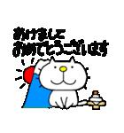 みちのくねこ 春夏秋冬「冬」(個別スタンプ:34)