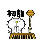 みちのくねこ 春夏秋冬「冬」(個別スタンプ:37)