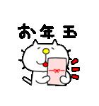みちのくねこ 春夏秋冬「冬」(個別スタンプ:38)
