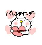 みちのくねこ 春夏秋冬「冬」(個別スタンプ:39)