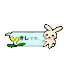 きしさんのスタンプ(個別スタンプ:01)