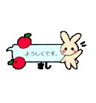 きしさんのスタンプ(個別スタンプ:02)