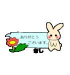 きしさんのスタンプ(個別スタンプ:05)