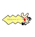 きしさんのスタンプ(個別スタンプ:09)