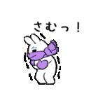 寒い(個別スタンプ:09)