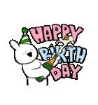 誕生日、おめでとう、八ポーバースデイ(個別スタンプ:19)