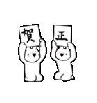 賀正、正月(個別スタンプ:38)