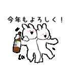 今年もよろしく、お酒(個別スタンプ:39)