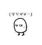 マジかよ(個別スタンプ:10)