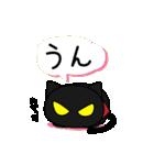 黒猫のジャガー(個別スタンプ:2)