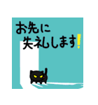 黒猫のジャガー(個別スタンプ:6)