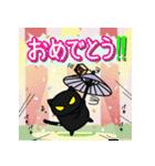 黒猫のジャガー(個別スタンプ:9)