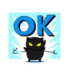 黒猫のジャガー(個別スタンプ:10)