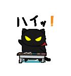 黒猫のジャガー(個別スタンプ:11)
