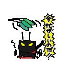 黒猫のジャガー(個別スタンプ:12)