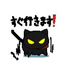 黒猫のジャガー(個別スタンプ:14)