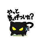 黒猫のジャガー(個別スタンプ:16)
