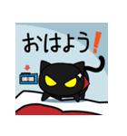 黒猫のジャガー(個別スタンプ:17)