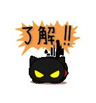 黒猫のジャガー(個別スタンプ:19)