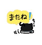 黒猫のジャガー(個別スタンプ:20)