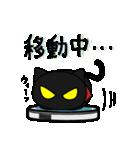 黒猫のジャガー(個別スタンプ:21)