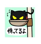 黒猫のジャガー(個別スタンプ:23)