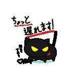 黒猫のジャガー(個別スタンプ:25)