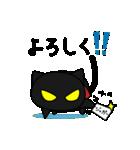 黒猫のジャガー(個別スタンプ:26)