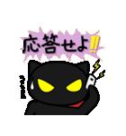 黒猫のジャガー(個別スタンプ:27)