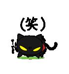 黒猫のジャガー(個別スタンプ:29)