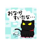黒猫のジャガー(個別スタンプ:30)