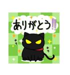 黒猫のジャガー(個別スタンプ:31)